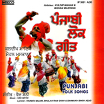 Punjabi Folk Songs