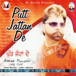 Putt Jattan De songs