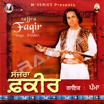 Sajjra Faqir songs