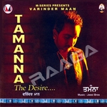 Tamanna songs