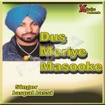 Das Meriye Mashooke songs