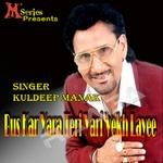 Bas Kar Yara Teri Yari Vekh Layee songs