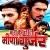 Gurjar Re Rajasthani songs
