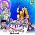 Listen to Meera Sachi Prem Deewani from Meera Deewani Shyam Ki