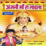 Anjani Maa Ra Ladla songs