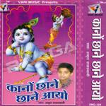 Kahno Chhane Chhane Aayo songs