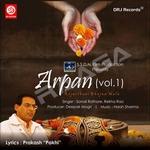 Arpan - Vol 1 songs