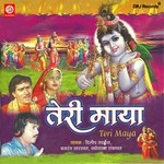Teri Maya songs