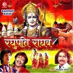 Raghupati Raghav songs