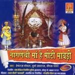 Naganechi Maa Hain Moti Mavdi songs