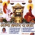 Jaagi Divla Ri Jyot songs