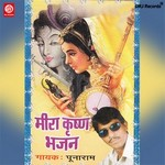 Meera Krushan Bhajan songs