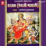 Harjas (Bheruji Mataji) songs