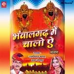 Bhavalgadh Me Chalo Ae songs