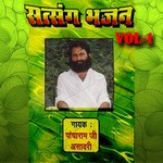 Satsang Bhajan songs