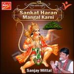 Sankat Haran Mangal Karni songs