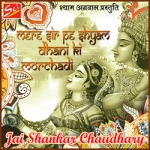 Mere Sir Pe Shyam Dhani Ki Morchadi songs