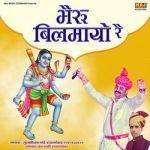 Bhairo Bilmayo Re songs