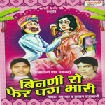 Binri Ro Fer Pag Bhari songs