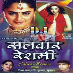 Salwar Reshmi songs