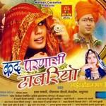 Kad Parnasi Dhabariya songs