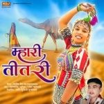 Mahri Titri songs