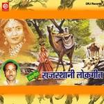 Rajesthani Lok Geet songs