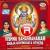 Listen to Vishnu Sahasranamam from Vishnu Sahasranamam Bhaja Govindam