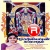 Listen to Oppiliappan Suprabhatham Part - 1 from Oppiliappan Suprabhatham
