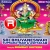 Sri Bhuvaneswari Ashtakam songs