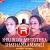 Listen to Shri Shiva Stotharam from Shri Bilva Astothara Shathanaamavali