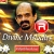 Listen to Paalise Padhumaalaye from Divine Melodies
