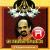 Listen to Shri Venkatesha Suprabhatham from Shri Venkatesha Suprabhatam