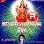 Listen to Sri Mangala Chandika Stotra from Sree Lalitha Sahasranaama Stotra
