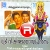 Listen to Ohm from Sree Vishnumaaya Suprabhatham