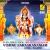 Listen to Bhaja Govindam from Bhaja Govindam - Trivendrum Sisters
