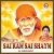 Listen to Sai Ram Sai Ram from Sai Ram Sai Shaym