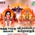 Sri Venkateswara songs