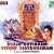 Listen to Bhaja Govindam Vishnu Sahsranamam - 1 from Bhaja Govindam Vishnu Sahsranamam
