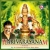 Vinayaka Sthuthi songs