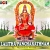 Listen to Lalitha Pancharathnam from Lalitha Pancharathnam