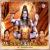 Listen to Iynkara Reenkara from Shivananda Lahari