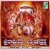 Sri Rama Raksha Stothram songs