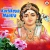 Listen to Vallinadhai Dhimahi from Kartikeya Mantra
