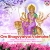 Listen to Om Bhagvyatyai Vidmahe from Om Bhagvyatyai Vidmahe
