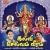 Listen to Angam Hare from Kalvi Selvam Veeram