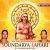 Listen to Soundarya Lahari from Sri Aadi Sankaracharya Soundarya Lahari