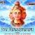 Listen to Siva Namalu from Siva Namalu-Manasasmarami