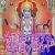 Listen to Anjaneya Gaayatri Mantra from Anjaneya Gaayatri Mantra