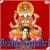 Listen to Brahma Gaayathri Mantra from Brahma Gaayathri Mantra